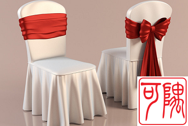 Superb Polyester Banquet Chair Cover Alphanode Cool Chair Designs And Ideas Alphanodeonline